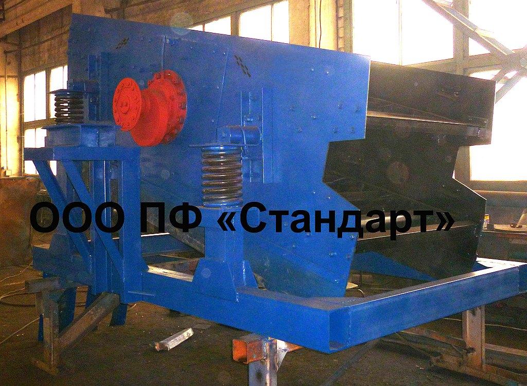 Грохот гис в Копейск дробилка смд 108 в Иркутск