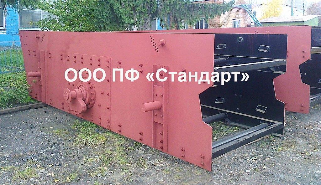 Грохот гис 52 в Новодвинск дробильно сортировочный комплекс в Новочеркасск